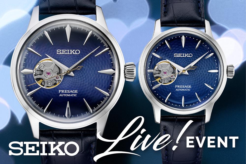 Seiko LIVE Event